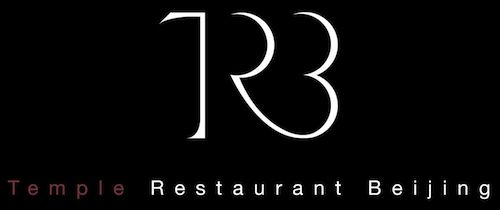 Logo for TRB