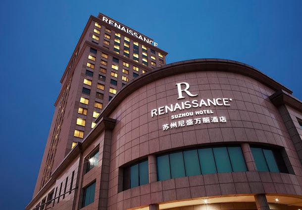 renaissance samui resort loss prevention officer