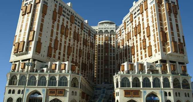 Makkah Hilton Hotel Makkah Makka Saudi Arabia Jobs  : 64341l from www.hospitalityonline.com size 675 x 359 jpeg 40kB