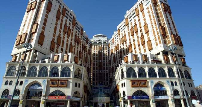 Makkah Hilton Convention Hotel