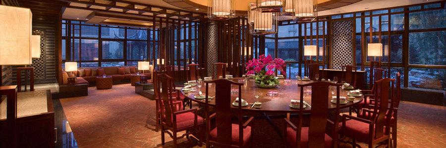 Wisconsin Spa Hotel Tianjin